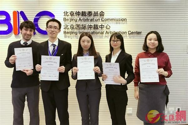 國際法學院代表隊在VIS國際商事仲裁模擬仲裁庭北京邀請賽上摘得桂冠
