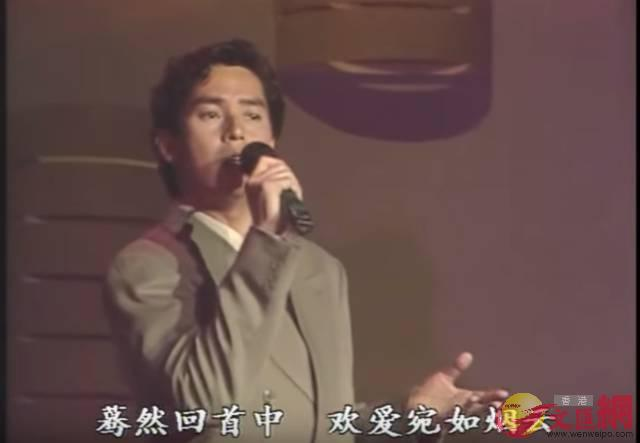 譚詠麟在1991年的央視春晚演唱《水中花》(電視截圖)
