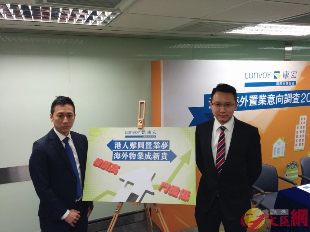 康宏國際地產行政總裁張永達(左)、康宏理財聯席董事胡彥希(右)