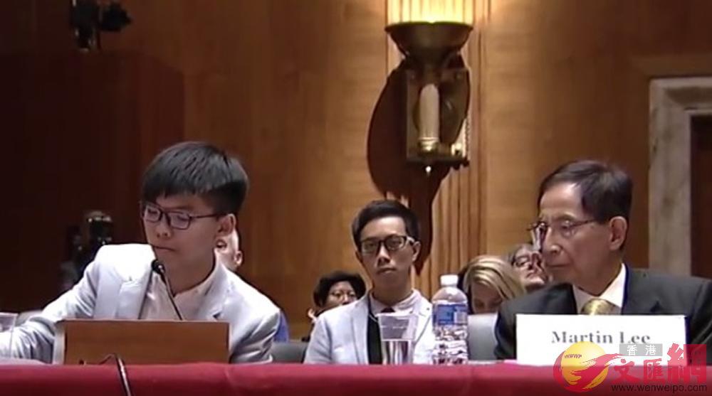 李柱銘及黃之鋒於美國國會聽證會上繼續「唱衰」香港\網上截圖