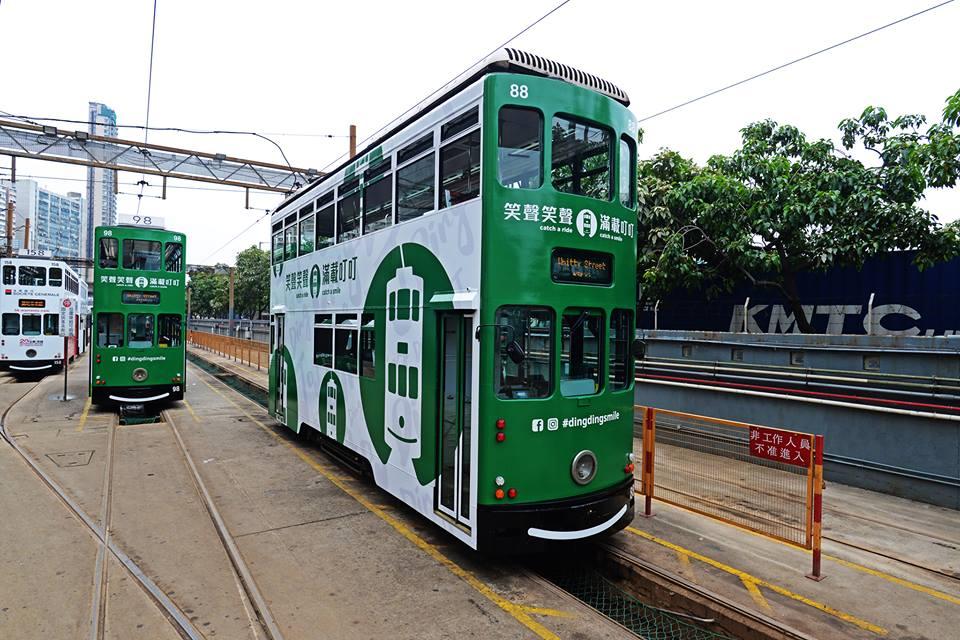 电车今启新标志 微笑展现香港精神 - 香港文汇网