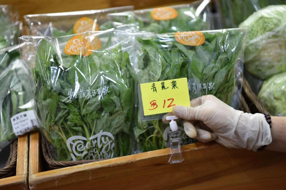 香港超市�堛爾騛瓟音皛驨�