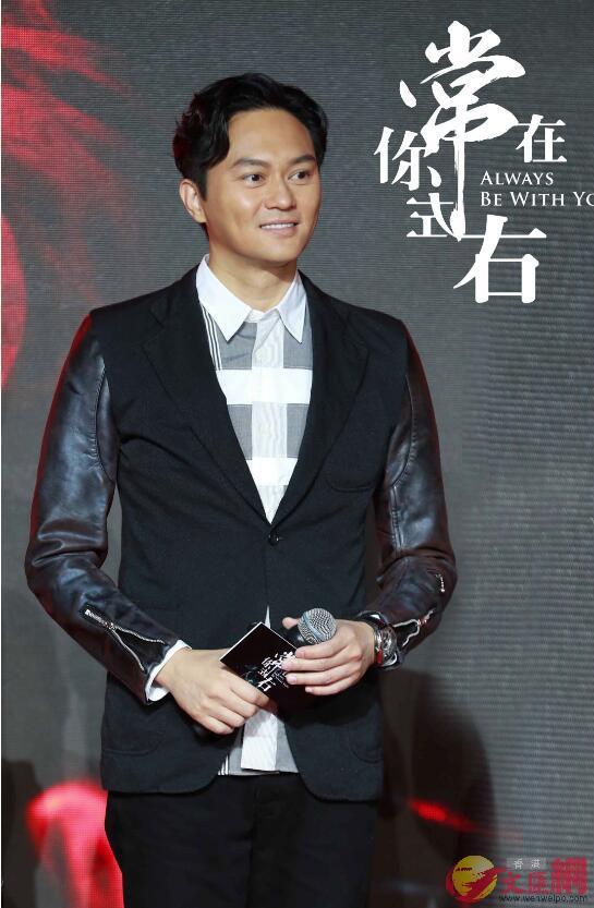 香港演員張智霖在發布會上