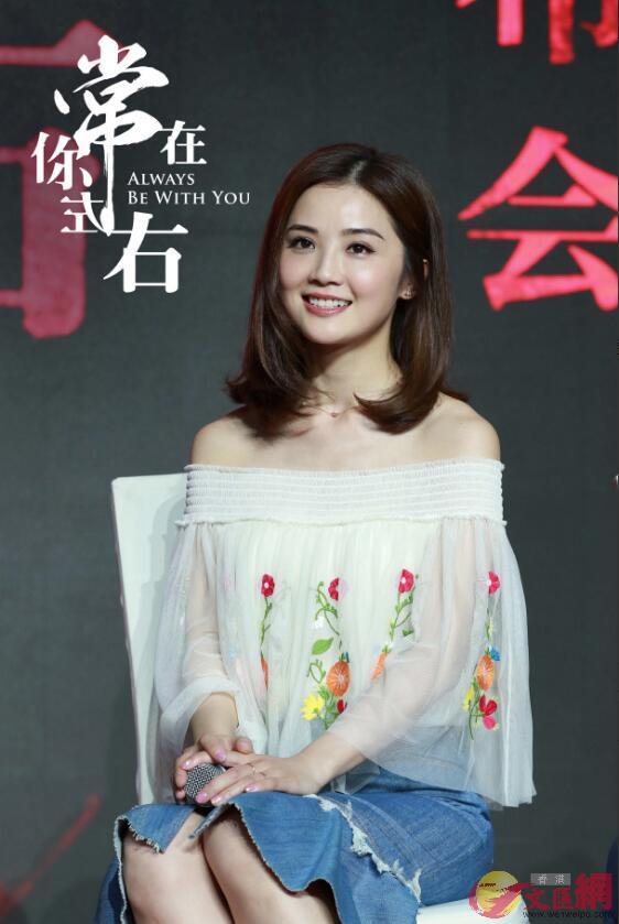 香港演員蔡卓妍在發布會上