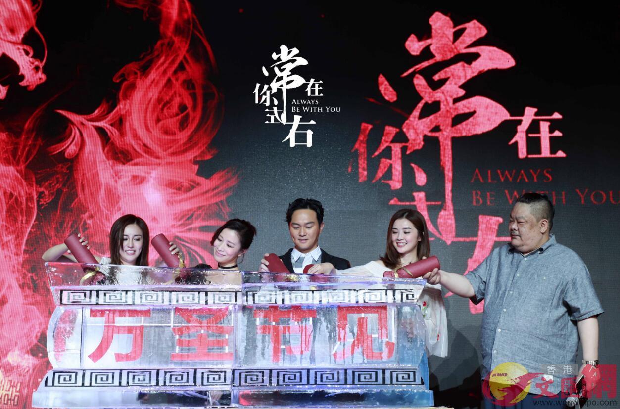 香港演員張智霖(中)、蔡卓妍(右二)、佘詩曼(左二)、林雪、雨僑,18日在上海出席發布會,分享拍攝的心得體會