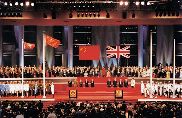 1997年7月1日,香港回歸祖國主權交接儀式(資料圖片)