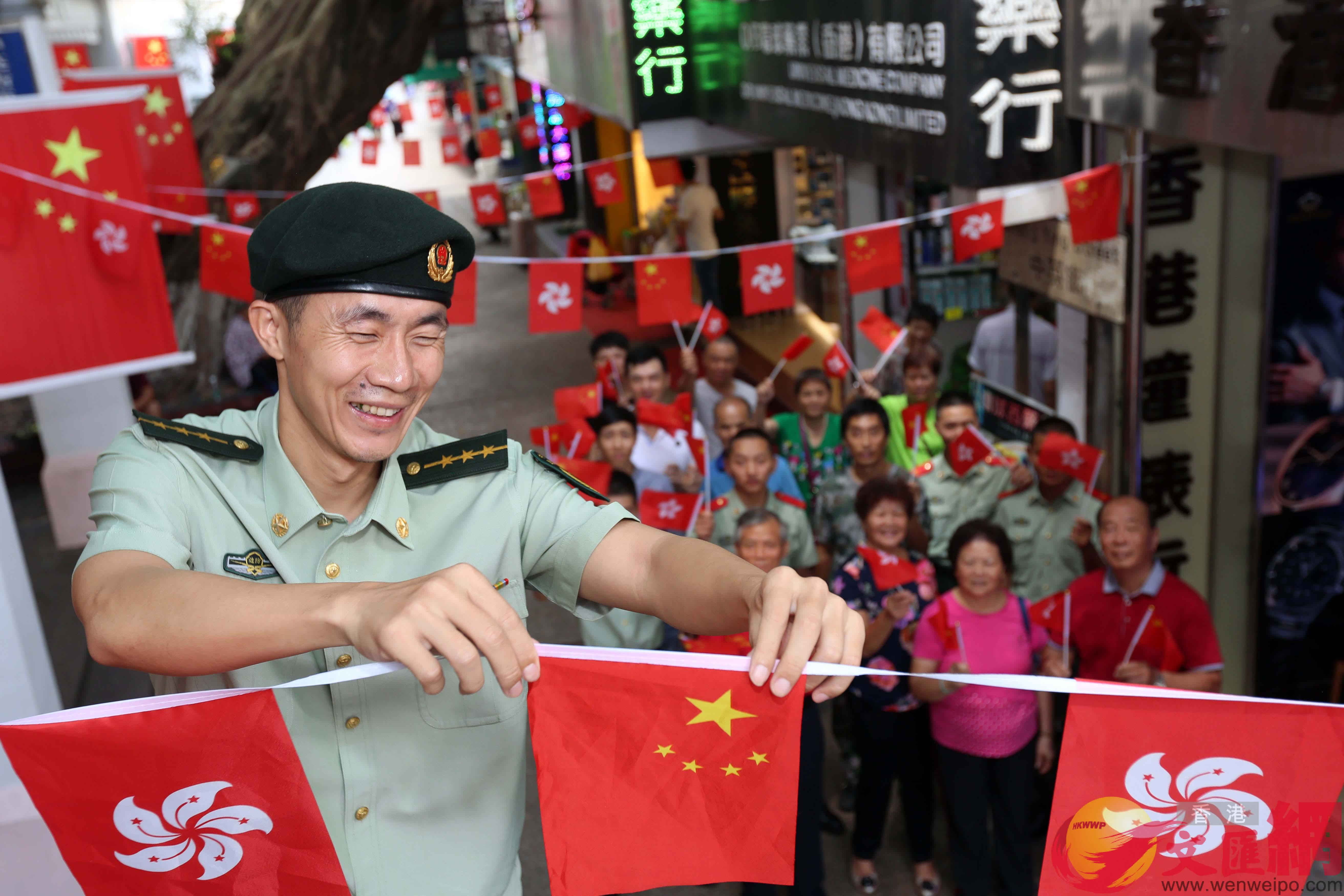 中英街深港軍民懸掛國旗喜迎香港回歸