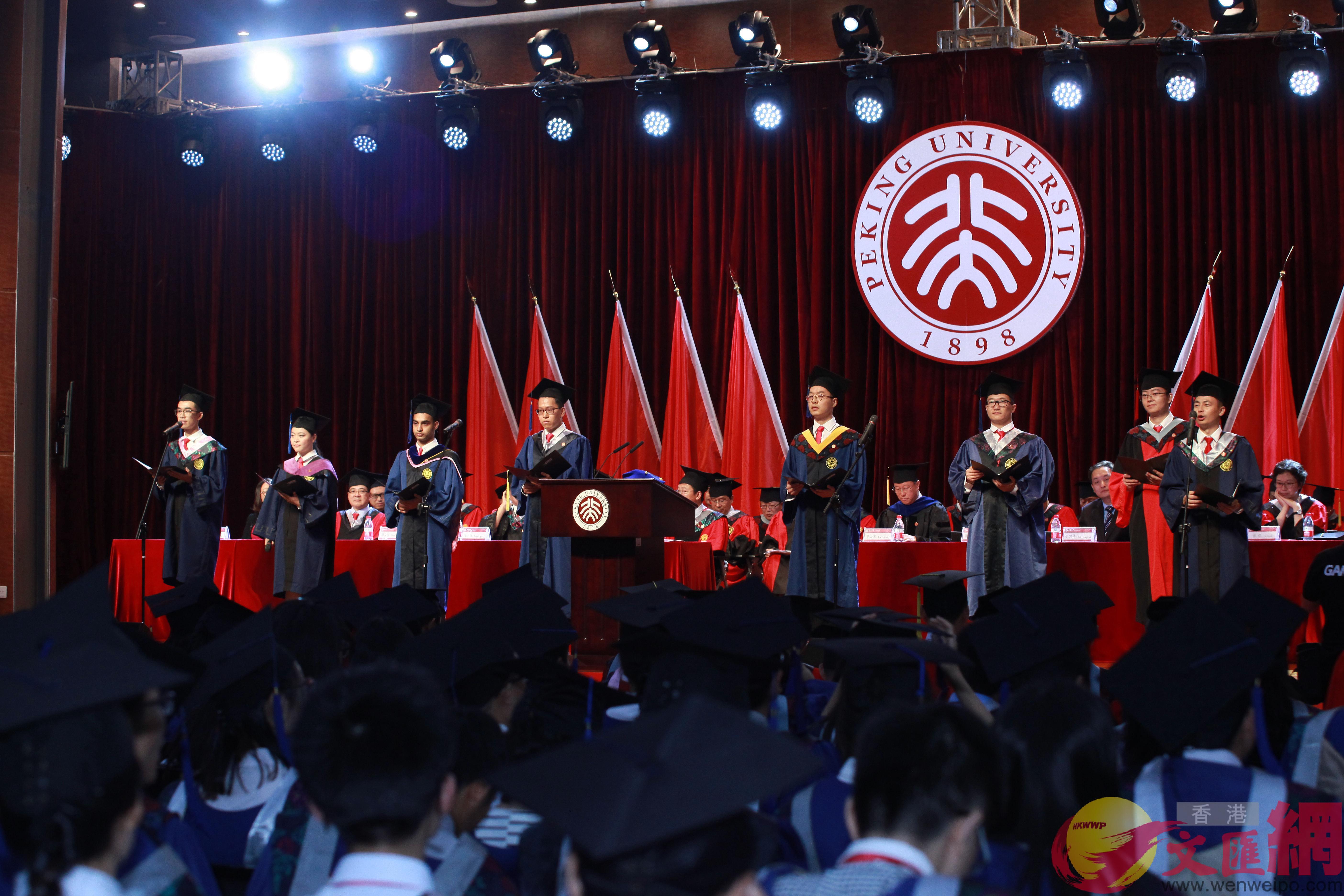北京大學深圳研究生院2017年畢業典禮 受訪者供圖