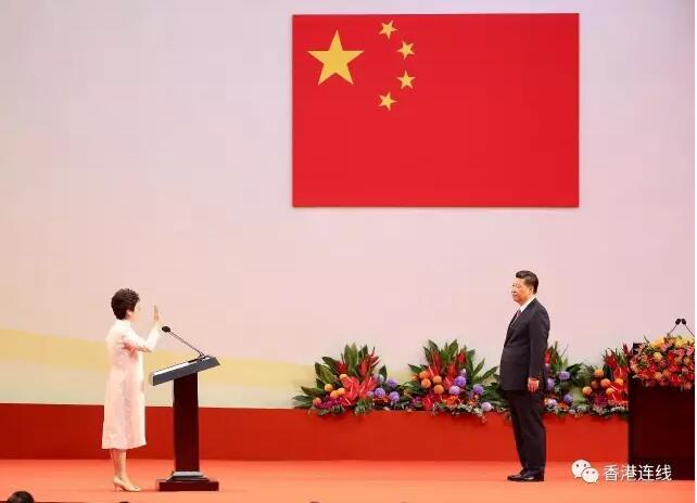 7月1日,林鄭月娥在國家主席習近平監誓下,宣誓就任香港特別行政區第五任行政長官。