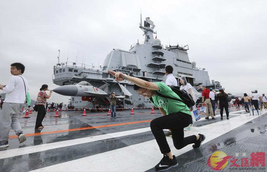 遼寧艦參觀者模仿殲-15起飛指令動作「走你」