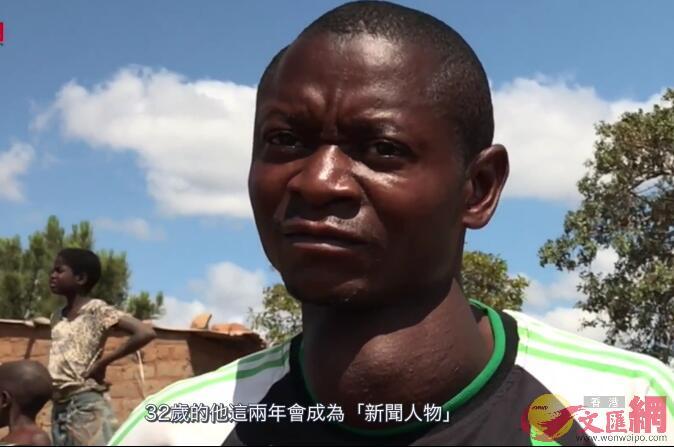 甲狀腺腫大患者Makomba曾被英媒收買抹黑華企。