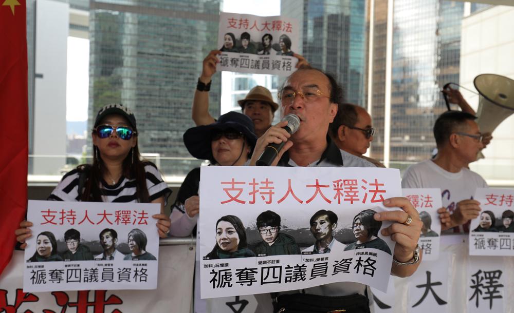 判決前有團體到場示威(大公文匯全媒體記者麥鈞傑攝)