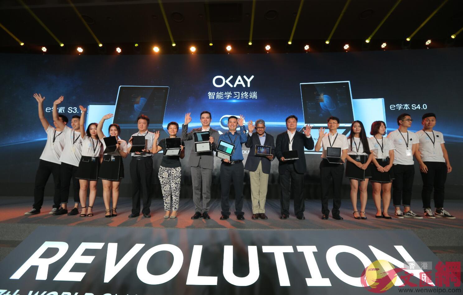 全球首款學習專用智能終端在京發佈。張子雯攝