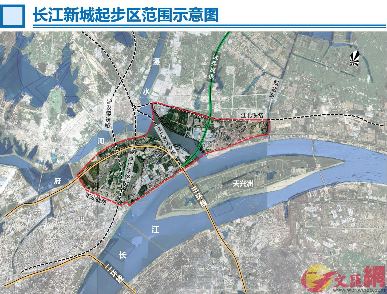 起步區位於諶家磯—武湖區塊,約30到50平方公里(武漢市供圖)