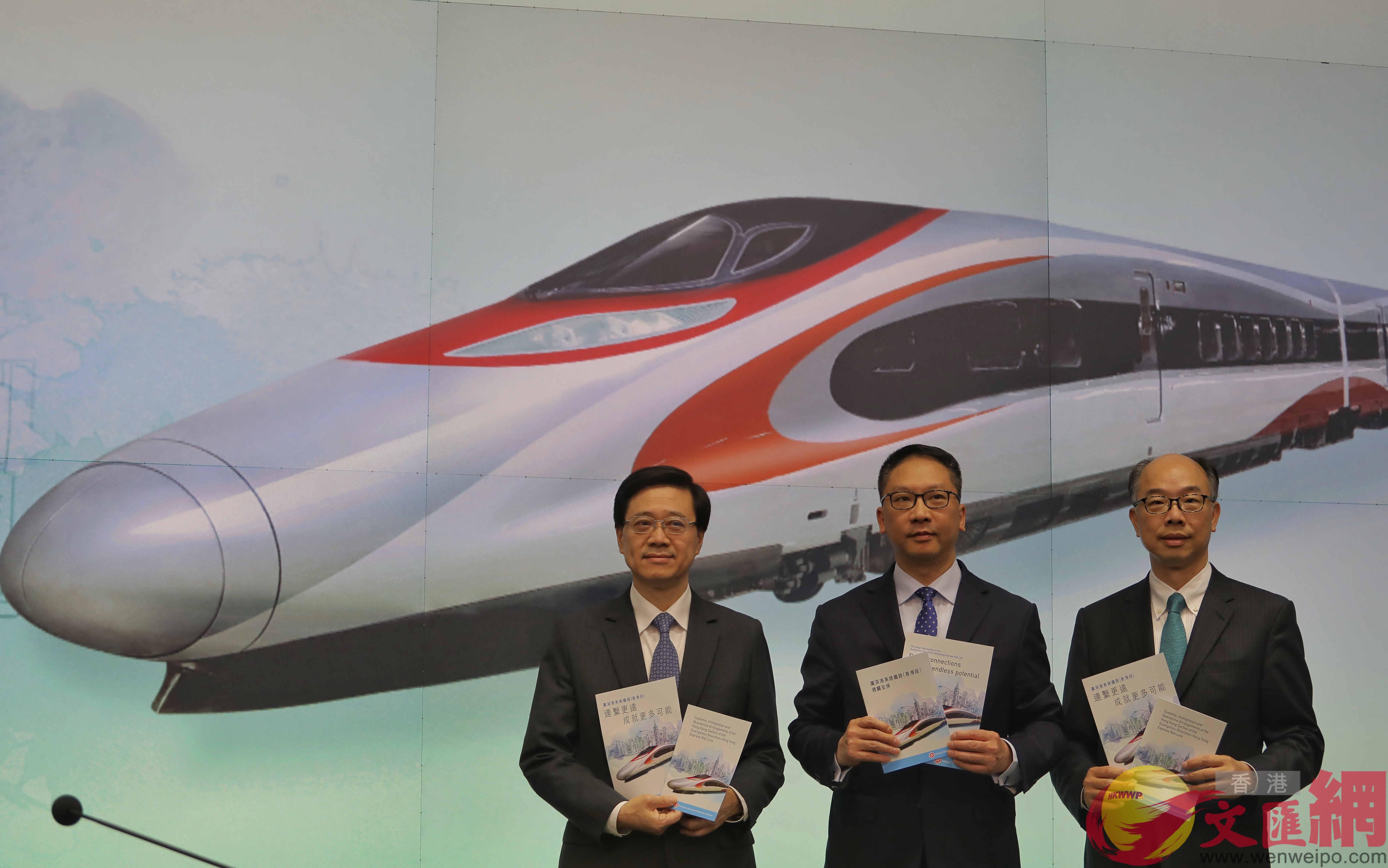 律政司司長袁國強(中)、運輸及房屋局局長陳帆(右)、保安局局長李家超(左)在記者會上