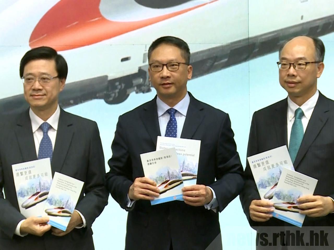 袁國強(中)表示,有關方案最能發揮高鐵效益(香港電台)。