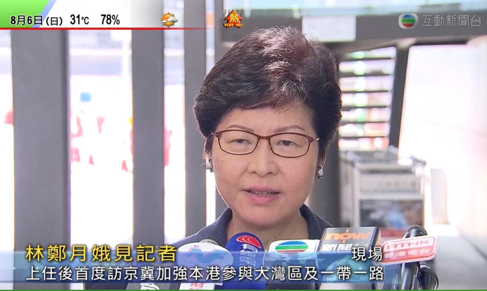 林鄭就任後首訪京 探討港參與大灣區及「一帶一路」建設