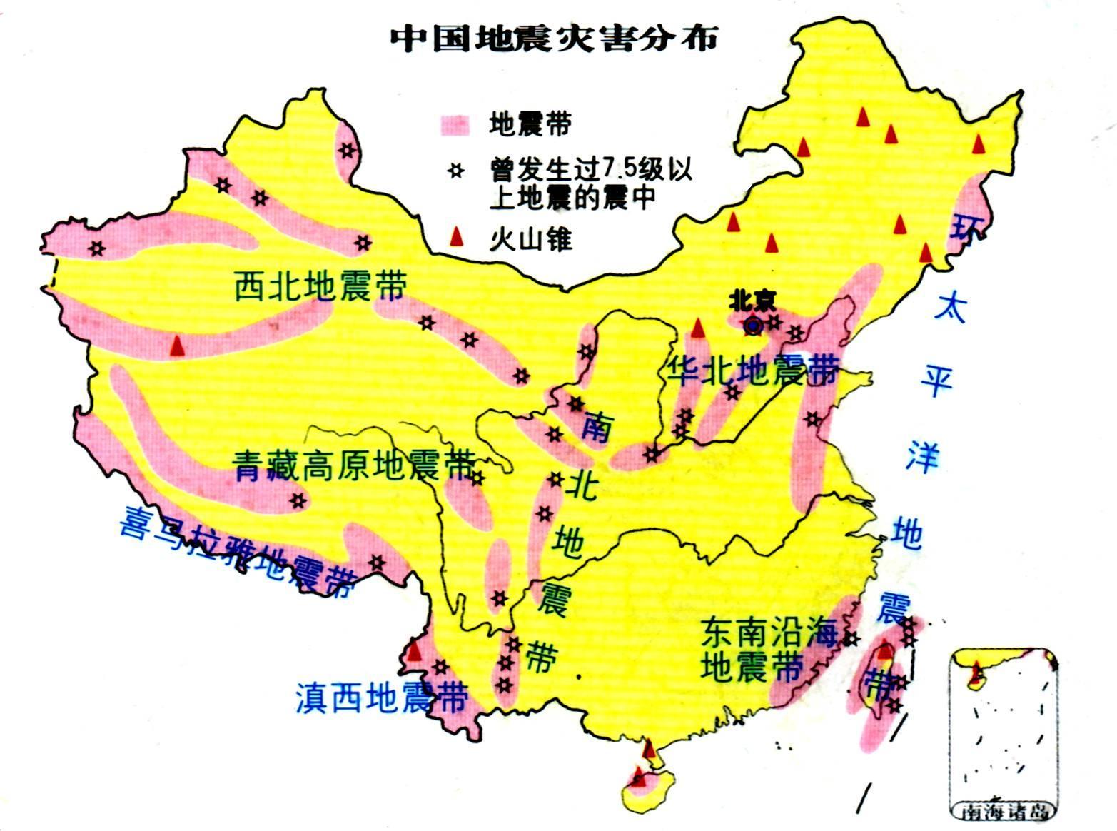 中國地質災害分佈圖 資料圖片