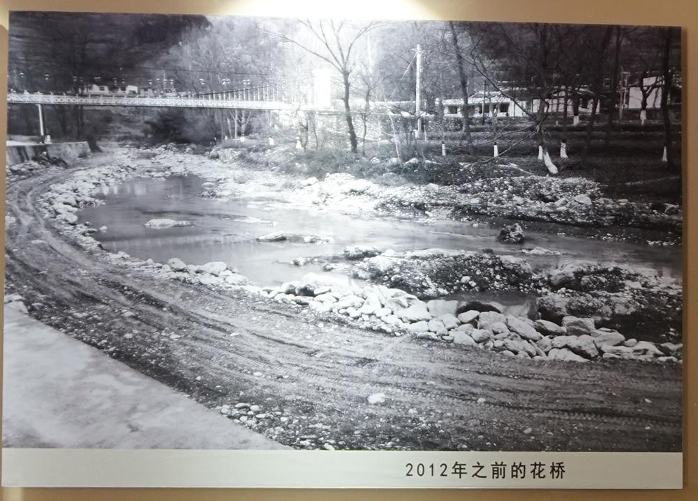 圖:花橋村重修後(下)大幅改善村內原有環境(上)/大公報攝