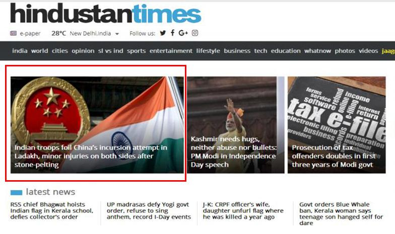印度斯坦時報報道截圖
