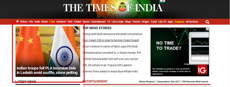 印度時報報道截圖