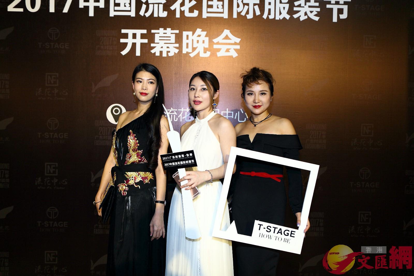 2017廣東時裝周-秋季在廣州揭幕,吸引來自海內外的132個品牌和設計師參與。