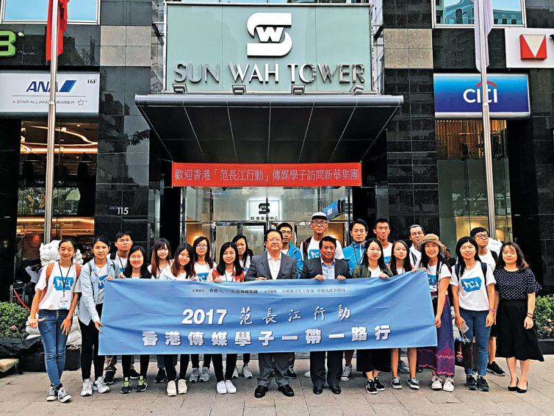 香港傳媒學子於越南新華集團中心前合照留影