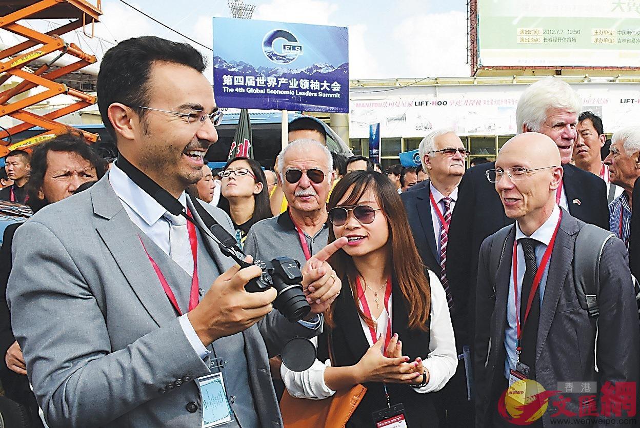 中國—東北亞博覽會期間政要集聚、萬商雲集