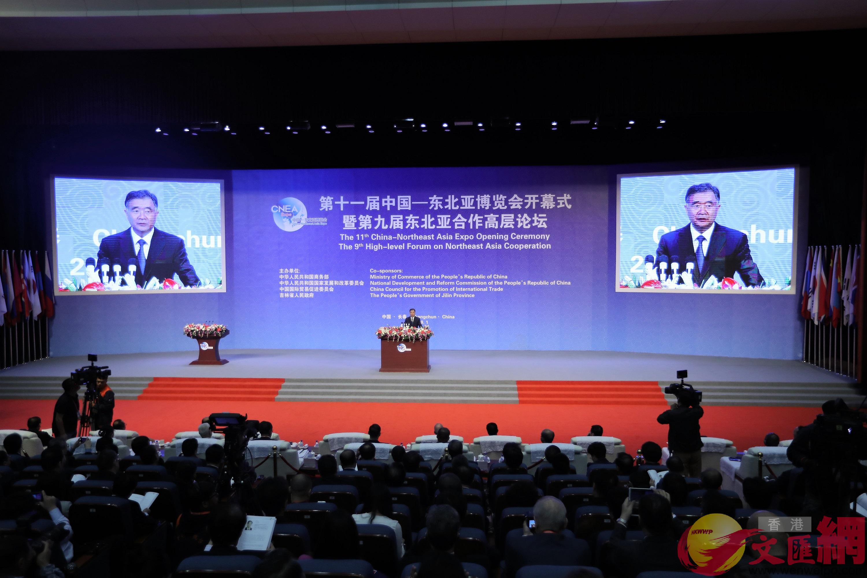 第十一屆中國—東北亞博覽會開幕式暨第九屆東北亞合作高層論壇在長春舉行。本報記者盧冶攝