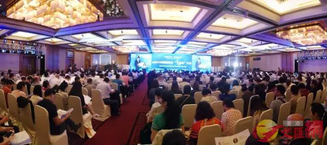 2017中國紡織業「走出去」大會在南京召開。南京傳真