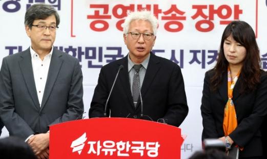 自由韓國黨13日上午宣布規勸朴槿惠「自行退黨」。