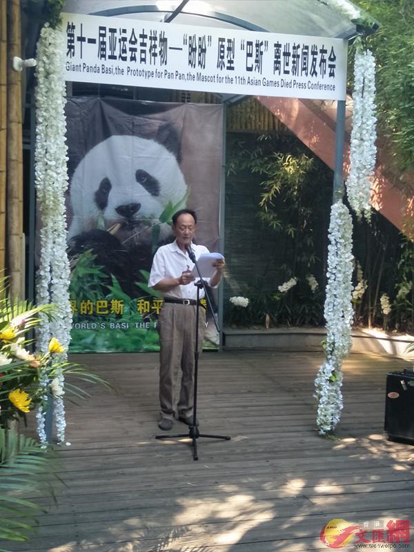 海峽(福州)大熊貓研究中心主任陳玉村表示,將籌建「巴斯」俱樂部,希望通過它來傳播「巴斯」精神(蘇榕蓉 攝)