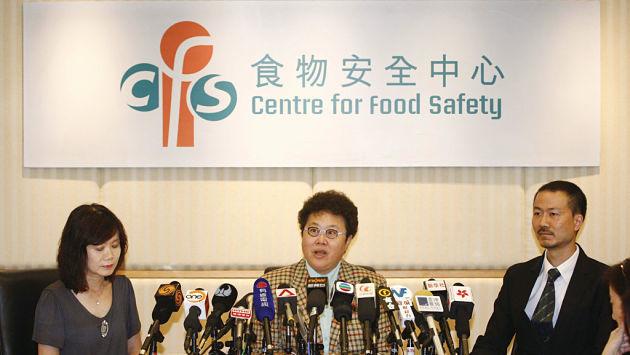 食品安全中心