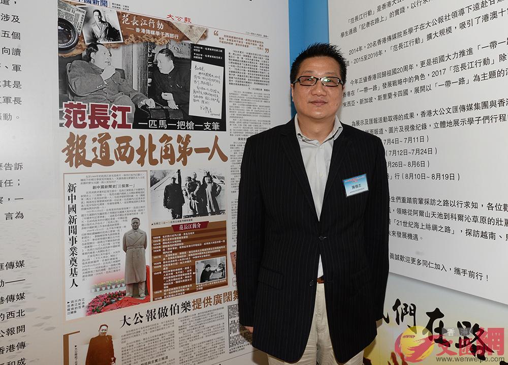民政事務局副局長陳積志表示,學生以實習記者身份瞭解歷史文化,極具意義。
