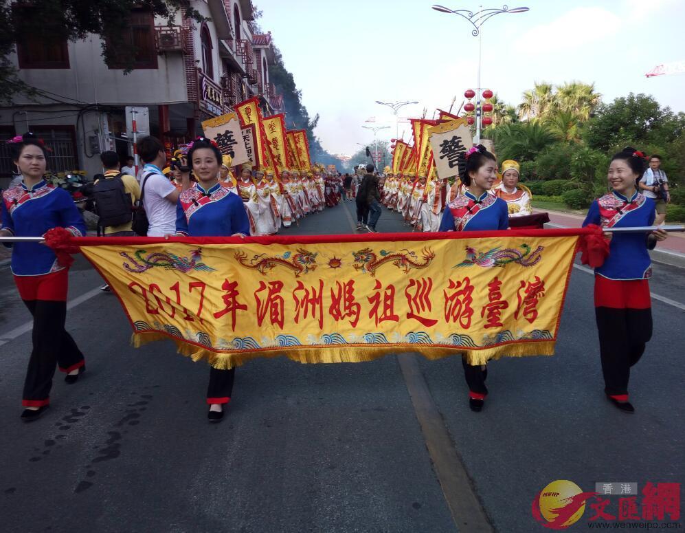 時隔20年,福建莆田湄洲媽祖再赴台灣巡遊(何德花攝)