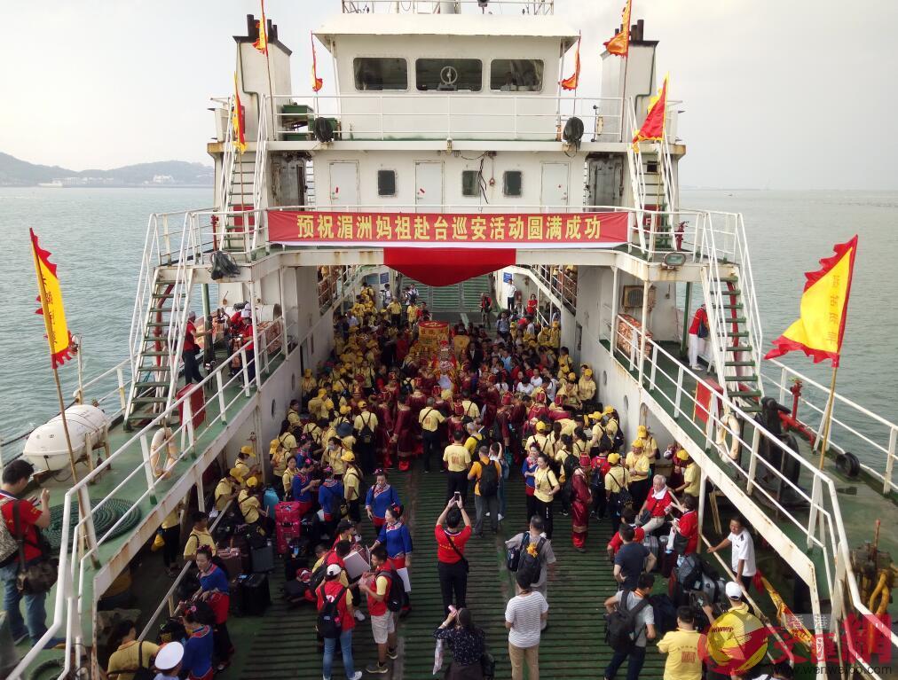 媽祖金身從平潭乘坐「海峽號」客滾船,開啟17天的巡台之旅(何德花攝)