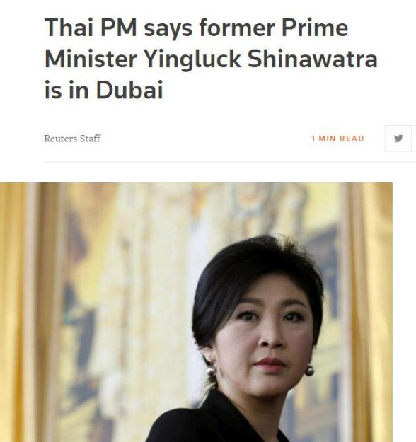 路透社報道截圖。