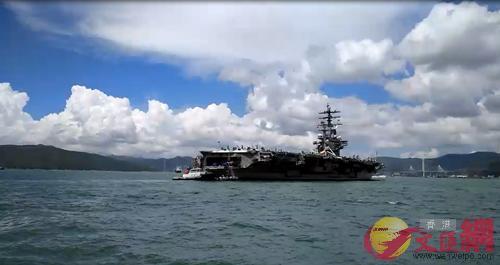 「列根號」停泊於青馬大橋一帶水域(洪少葵攝)
