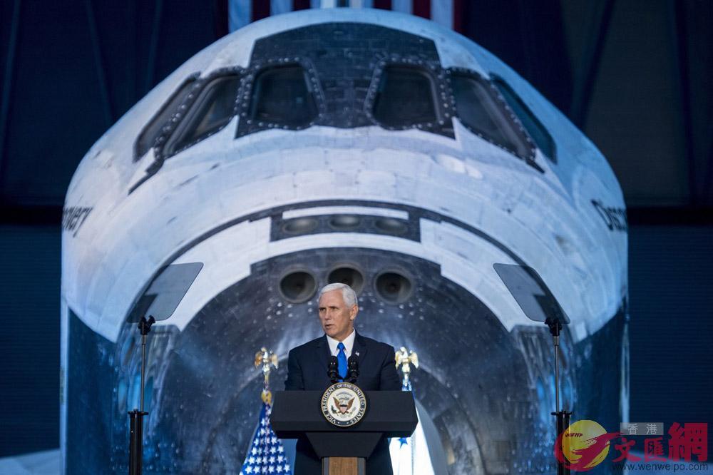 美副總統彭斯周四在白宮空間委員會舉行的第一次會議上致開幕詞。(美聯社)