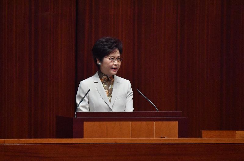 行政長官林鄭月娥今日在立法會發表《行政長官2017年施政報告》。