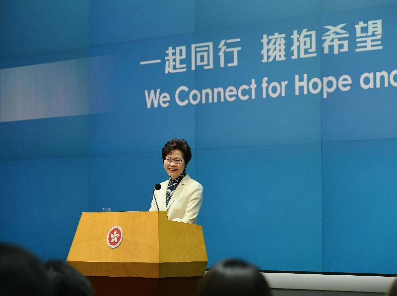 行政長官林鄭月娥今日(10月11日)下午在添馬政府總部舉行《行政長官2017年施政報告》記者會,進一步介紹《施政報告》的內容。