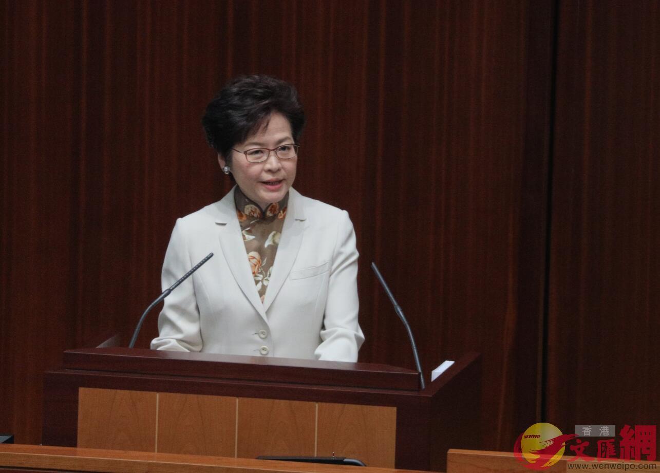 行政長官林鄭月娥發表上任後首份施政報告。