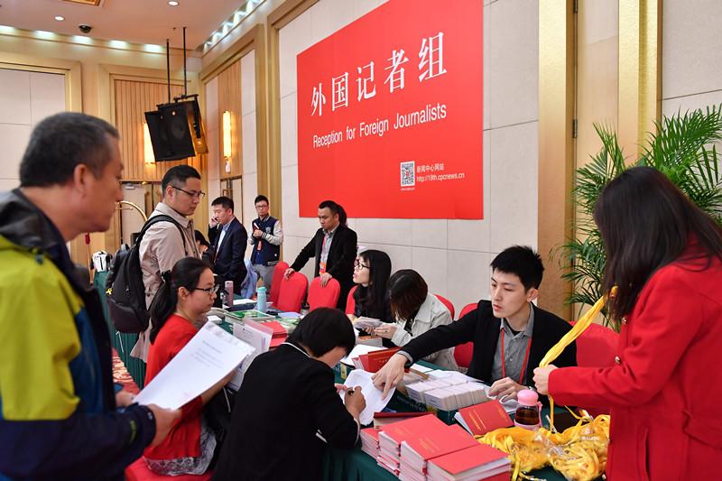 10月16日,設在北京梅地亞賓館的十九大新聞中心為採訪十九大的境內外記者發放採訪證件、受理採訪申請、安排參加大會採訪活動等。(香港中通社圖片)