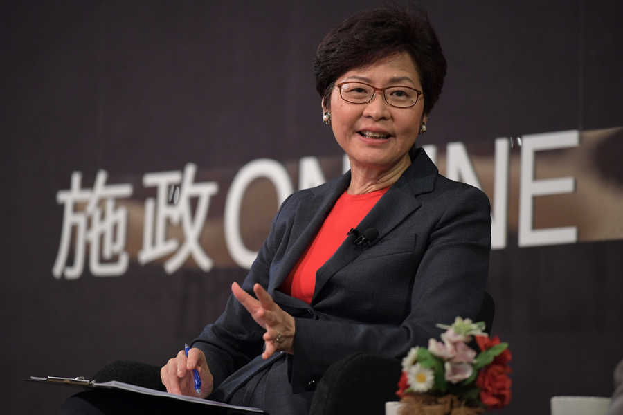 林鄭發表《香港家書》 為市民排憂解困迎難而上