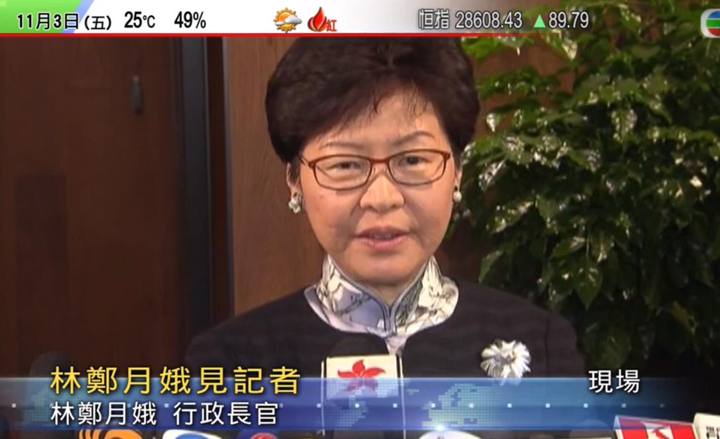 林鄭:預計「一地兩檢」議案月中通過
