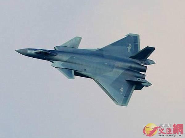 圖為殲-20戰鬥機
