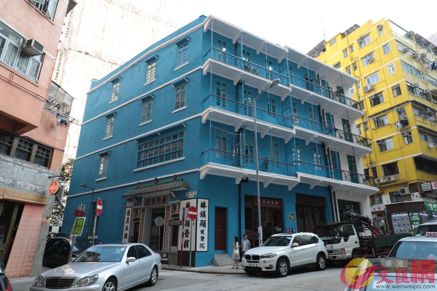 蓝屋位於港岛湾仔石水渠街,是香港一级历史建筑.