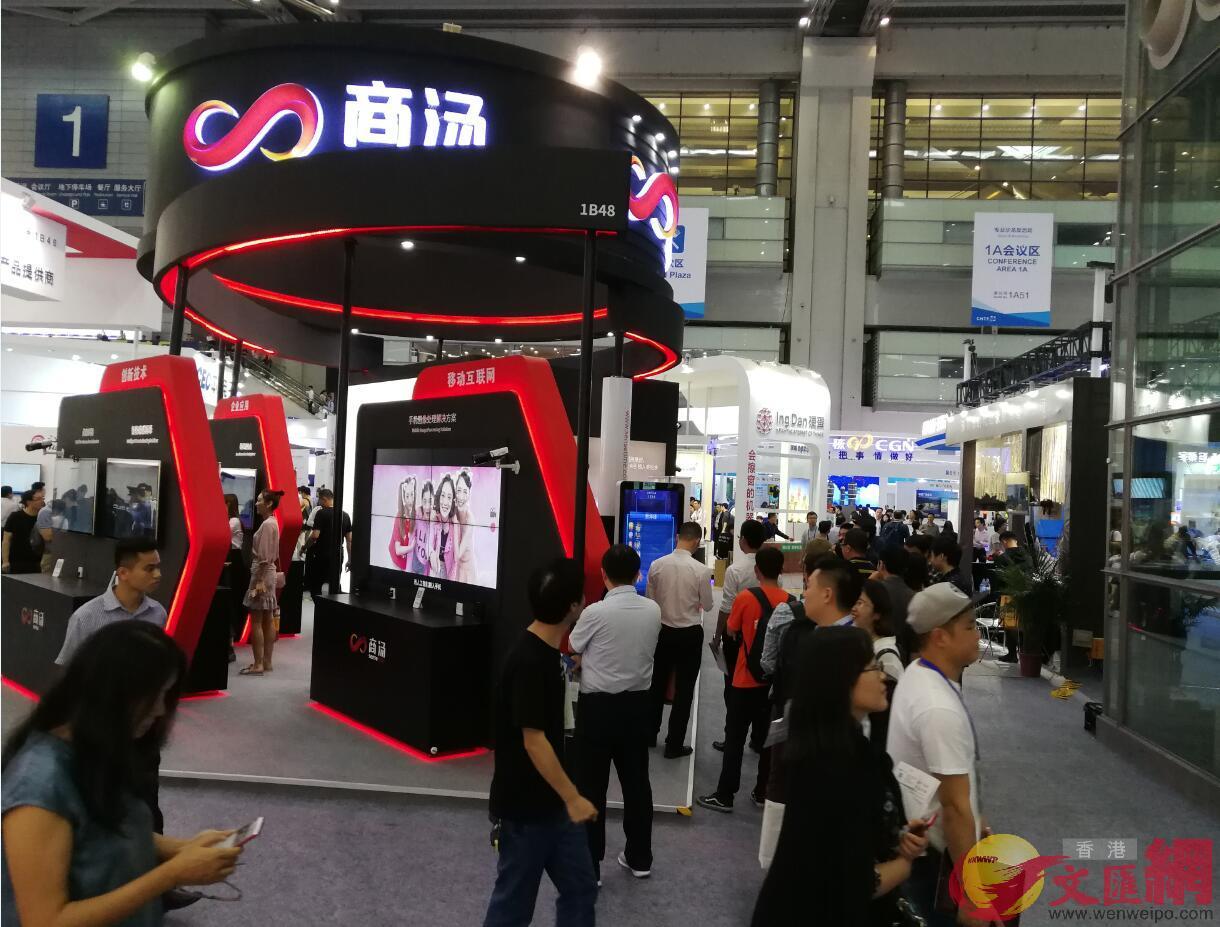 深圳高交會開幕,人工智能成為產業發展新熱點(記者黃仰鵬)