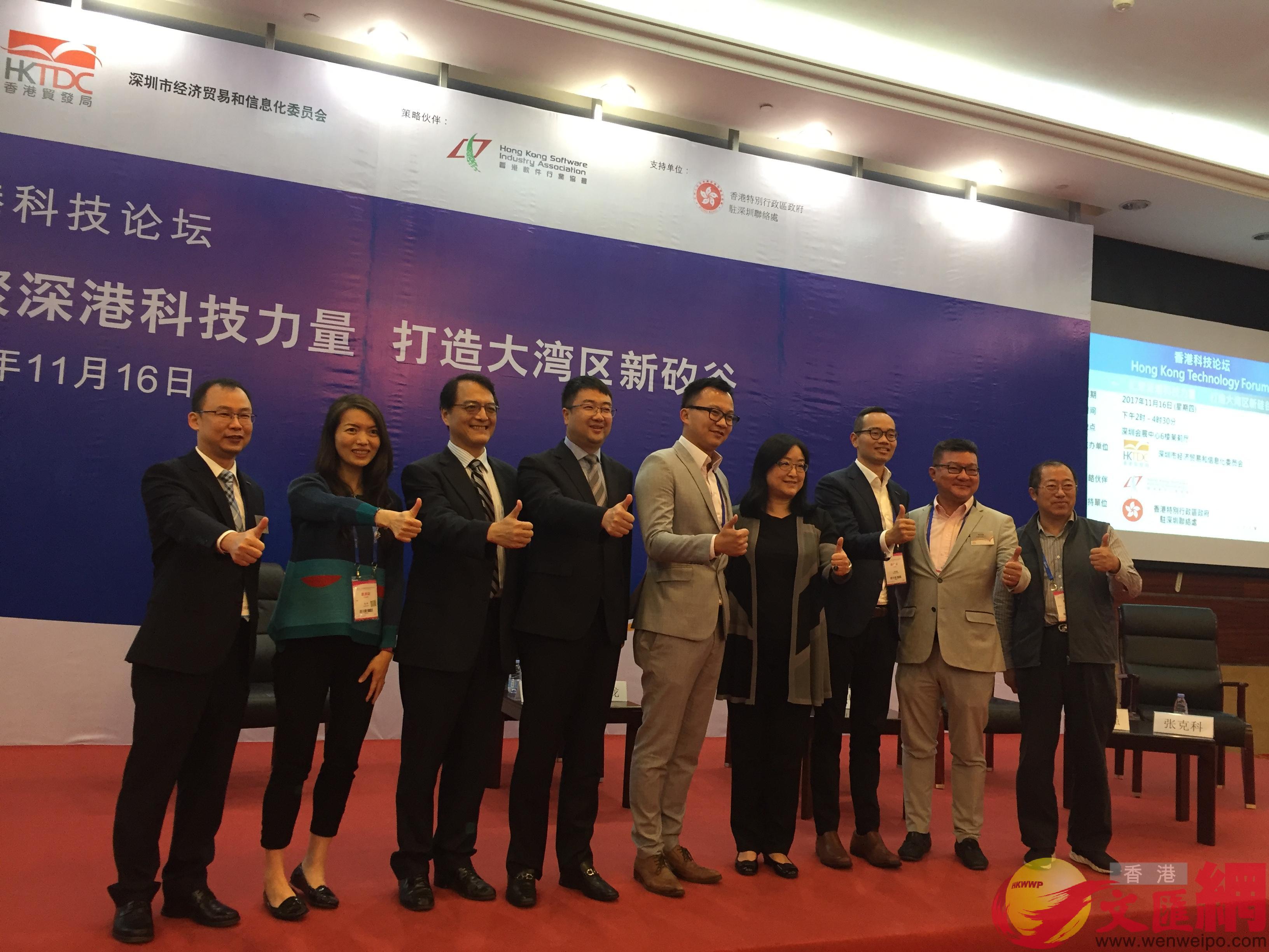 香港貿發局邀海內外知名科技企業領袖就「打造粵港澳大灣區新硅谷」各抒己見(記者毛麗娟攝)