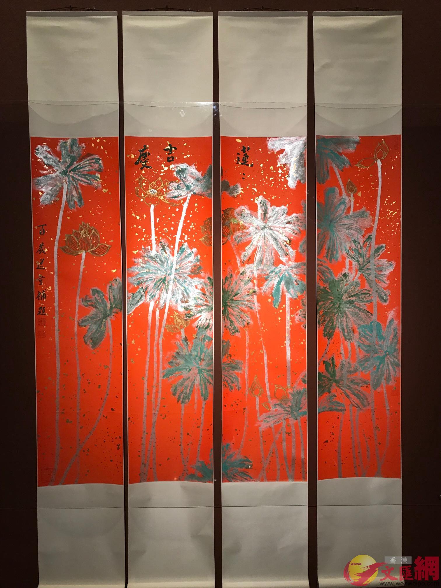 饒宗頤向美術館捐贈名為「蓮蓮慶吉」的畫作
